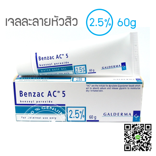 allegra pediatrico bula 6mg ml